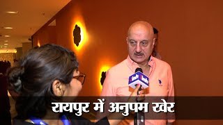 Anupam Kher in Raipur, Exclusive Talk With INH News