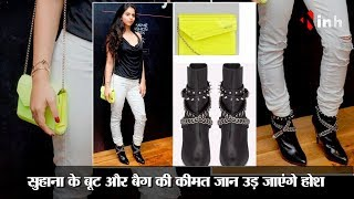 The price of Suhana Khan's bag and boots will Shock you!