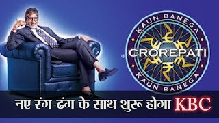 KBC 9: What Is The New In Season 9?
