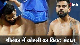 Virat Kohli ने दिखाए अपने 6 Pack Abs
