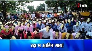 Chhattisgarh Language में छत्तीसगढ़ की खबरें 26 Aug