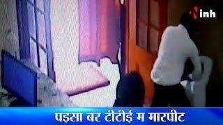 Chhattisgarh Language  में खबरें, छत्तीसगढ़ी भाषा में खबरें