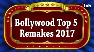 Evergreen Bollywood Hits And Their Remakes