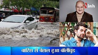 What Happened When Celebrities Stuck in Mumbai Rain