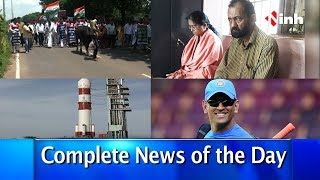 INH Express One Bulletin All News 30 August
