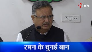 Chhattisgarh News in Chhattisgarhi Language 31 Aug