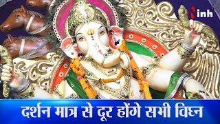 घर बैठे कीजिए Ganesh के अनोखे रूप के दर्शन