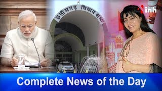 INH Express One Bulletin-All News 1 September