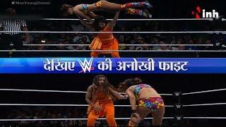 सलवार सूट में Wrestling