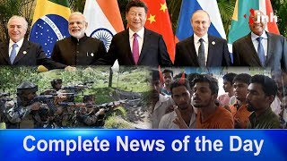 INH Express One Bulletin-All News 4 September