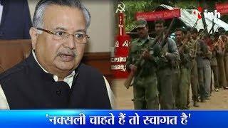 Raman Singh On Naxalism: Naxalism को लेकर क्या है CM Raman Singh का प्लान