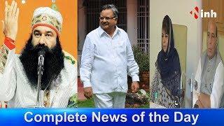 INH Express One Bulletin-All News 9 September