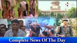 INH Express One Bulletin-All News 10 September