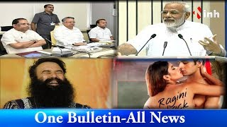 INH Express Complete News of the Day 11 September