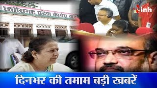 Today's Latest News In Hindi - 18th September- INH Express YouTube Video