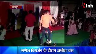 Vulgar Dance of Home Guard Jawan, Viral Video of Raipur