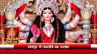 Navratri 2017 3rd Day- Maa Chandraghanta Puja in Temples of Raipur