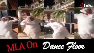 MLA Dance In Bihar- Dance Viral Video