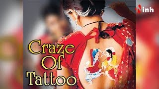 Tattoos Trendy Designs Ideas For Garba, Dandiya Navratri Festival 2017 - Temporary & Permanent