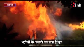 Nainital Gas Cylinder Explosion Caught On Camera-  YouTube Video