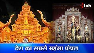 Bahubali Pandal in Kolkata, Most Costly Durga Pandal of India, कभी देखा है 10 करोड़ रुपए का पंडाल