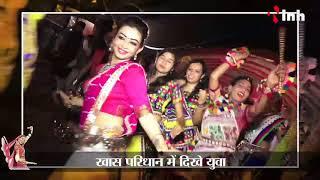 Garba Dandiya Dance 2017 - Best Garba Dance, Latest Dandiya Steps
