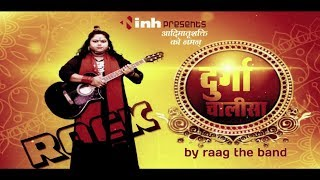 Durga Chalisa Song - This Navratri 2017 Enjoy Rock Bhajan Chalisa Fusion - Top Navratri Bhajans/Song
