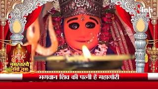 Navratri 2017 8th Day- Durga Ashtami 2017, Maha Ashtami, Mahagaori ki Puja, Aatri in Raipur