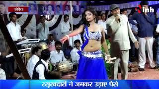 Vulgar Dance In Dussehra Koriya,Chhattisgarh -Vulgar Dance In India- इनके ठुमके पर जमकर उड़ाए गए नोट