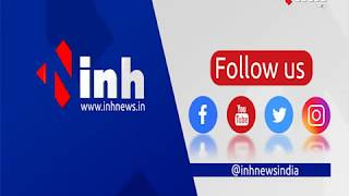 INH News Channel Launching Glimpse - ChhattisgarhkaApnaChannel For Chhattisgarh News In HIndi