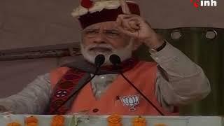 PM Narendra Modi latest speech 2017 ,Rehan Kangra, Himachal Pradesh Congress राक्षसों' की पार्टी है