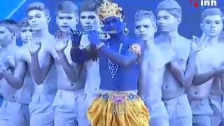 Chhattisgarh Rajyotsava Performance Live: Best Performance in Chhattisgarh Rajyotsava