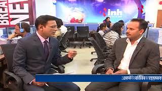 Vinod Verma's Bail Plea Rejected - News Room Live Hitesh Vyas