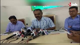 D M Avasthi Special DG NAXAL Naxal Operation In Chhattisgarh