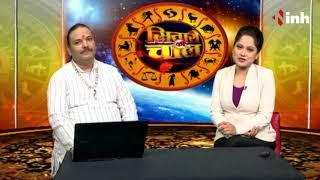 Aaj Ka Rashifal 15 November 2017 - Dainik Rashifal Hindi Today Horoscope