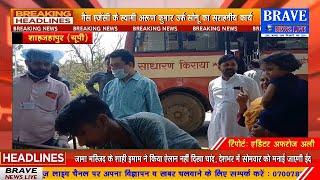 Katra : सावित्री इंडेन गैस एजेंसी स्वामी अरुण कुमार उर्फ सोनू ने तीसरे दिन भी वितरित किया भोजन, पानी