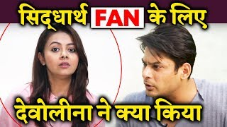 Devoleena HELPS Out Sidharth Shukla's Female Fan; Here's What She Did