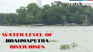 Water Level Of Brahmaputra River Rises After Incessant Rainfall In Guwahati | Catch News