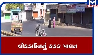 Ahmedabad : કાલુપુર વિસ્તારમાં સન્નાટો