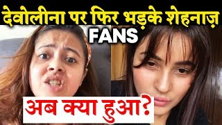 Devoleena LIKES Nasty Comments Against Shehnaz; Shehnaz Fans ANGRY Reaction
