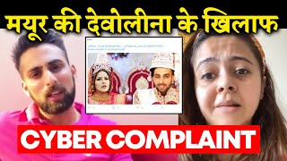 Mayur Verma FILES Cyber Complaint Against Devoleena Bhattacharjee; Here's Why