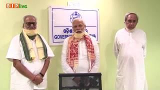 अम्फान तूफान से प्रभावित ओडिशा को तत्काल 500 करोड़ रुपये की वित्तीय सहायता प्रदान की जाएगी: पीएम