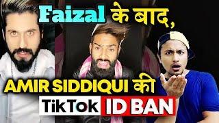 After Faizal Siddiqui, Brother Amir Siddiqui's TIK TOK ID Banned