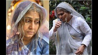 Pakhi Hegde क्यों बनी दादी माँ सुनिए उनकी जुबानी