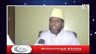 Eid-ul-Fitr Mubarak By Mohammed Khaliq KPCC Joint Coordinator