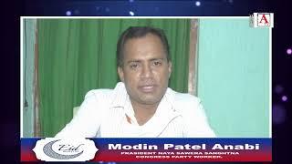 Eid-ul-Fitr Mubarak By Modin Patel Anabi CONGRESS PARTY WORKER. PRASIDENT NAYA SAWERA SANGHTNA