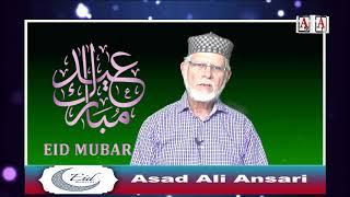 Eid-ul-Fitr Mubarak By Asad Ali Ansari