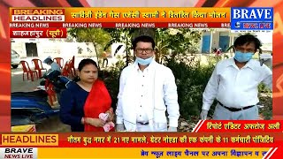 #Katra : चौथे दिन भी प्रवासी मजदूरों को सावित्री इंडेन गैस एजेंसी स्वामी द्वारा भोजन वितरण रहा जारी
