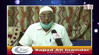 Eid-ul-Fitr Mubarak By Sajjad Ali Inamdar Ex Deputy Mayor Gulbarga