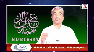 Eid-ul-Fitr Mubarak By Abdul Qadeer Chonge